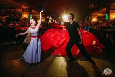 Вечеринка Love Power, 6 марта 2020 - Ресторан «Максимилианс» Красноярск - 18