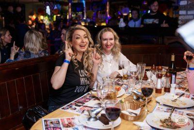 Вечеринка Love Power, 6 марта 2020 - Ресторан «Максимилианс» Красноярск - 21