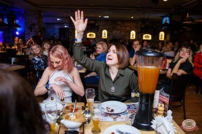 Вечеринка Love Power, 6 марта 2020 - Ресторан «Максимилианс» Красноярск - 22