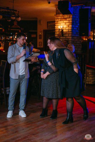 Вечеринка Love Power, 6 марта 2020 - Ресторан «Максимилианс» Красноярск - 26
