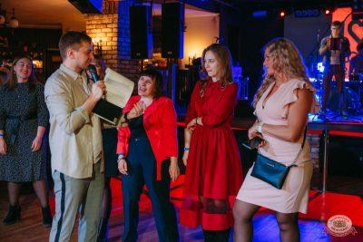 Вечеринка Love Power, 6 марта 2020 - Ресторан «Максимилианс» Красноярск - 27