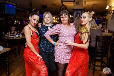 Вечеринка Love Power, 6 марта 2020 - Ресторан «Максимилианс» Красноярск - 33