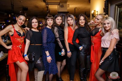 Вечеринка Love Power, 6 марта 2020 - Ресторан «Максимилианс» Красноярск - 34