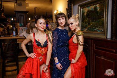 Вечеринка Love Power, 6 марта 2020 - Ресторан «Максимилианс» Красноярск - 36