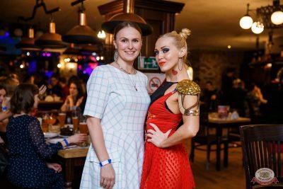 Вечеринка Love Power, 6 марта 2020 - Ресторан «Максимилианс» Красноярск - 37
