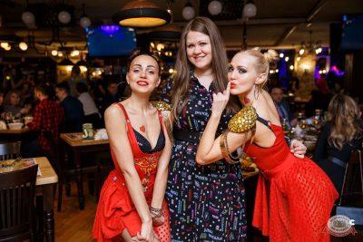 Вечеринка Love Power, 6 марта 2020 - Ресторан «Максимилианс» Красноярск - 38
