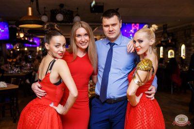 Вечеринка Love Power, 6 марта 2020 - Ресторан «Максимилианс» Красноярск - 39