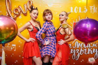 Вечеринка Love Power, 6 марта 2020 - Ресторан «Максимилианс» Красноярск - 4
