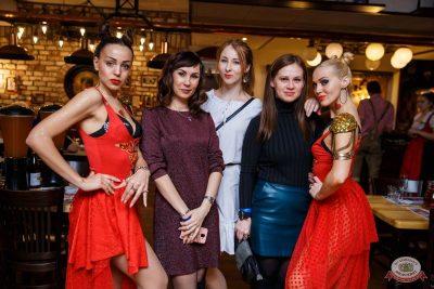 Вечеринка Love Power, 6 марта 2020 - Ресторан «Максимилианс» Красноярск - 40