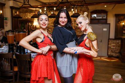 Вечеринка Love Power, 6 марта 2020 - Ресторан «Максимилианс» Красноярск - 41