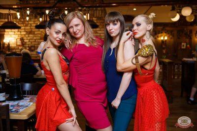 Вечеринка Love Power, 6 марта 2020 - Ресторан «Максимилианс» Красноярск - 43