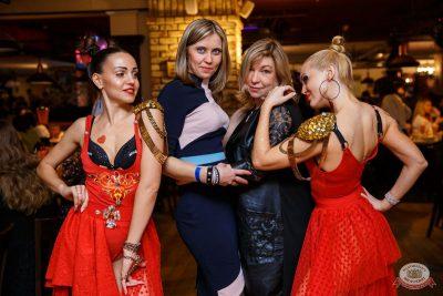 Вечеринка Love Power, 6 марта 2020 - Ресторан «Максимилианс» Красноярск - 44