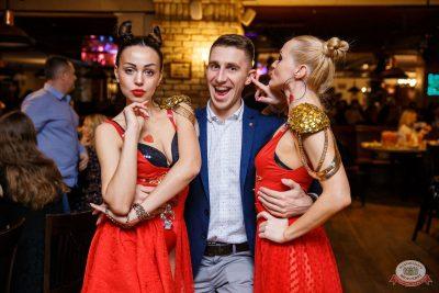 Вечеринка Love Power, 6 марта 2020 - Ресторан «Максимилианс» Красноярск - 45