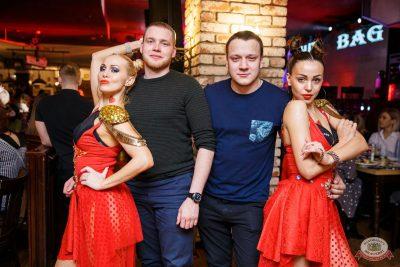 Вечеринка Love Power, 6 марта 2020 - Ресторан «Максимилианс» Красноярск - 48