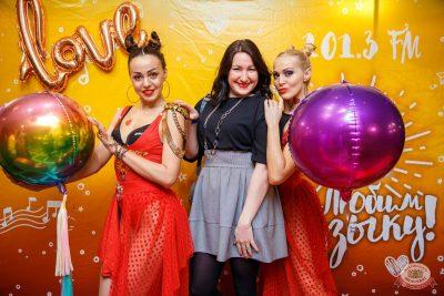 Вечеринка Love Power, 6 марта 2020 - Ресторан «Максимилианс» Красноярск - 5