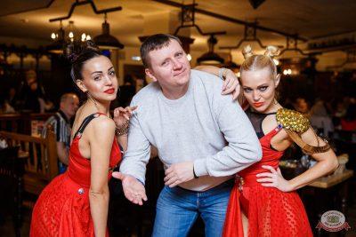 Вечеринка Love Power, 6 марта 2020 - Ресторан «Максимилианс» Красноярск - 52