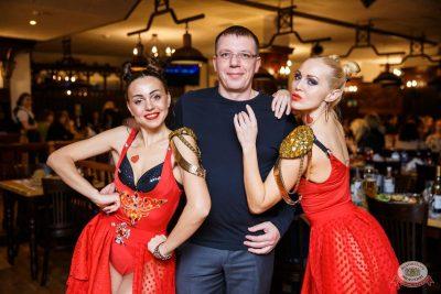 Вечеринка Love Power, 6 марта 2020 - Ресторан «Максимилианс» Красноярск - 53