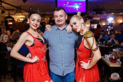 Вечеринка Love Power, 6 марта 2020 - Ресторан «Максимилианс» Красноярск - 55