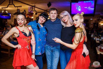 Вечеринка Love Power, 6 марта 2020 - Ресторан «Максимилианс» Красноярск - 57