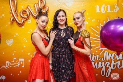 Вечеринка Love Power, 6 марта 2020 - Ресторан «Максимилианс» Красноярск - 7