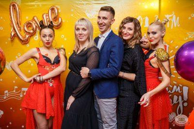 Вечеринка Love Power, 6 марта 2020 - Ресторан «Максимилианс» Красноярск - 9