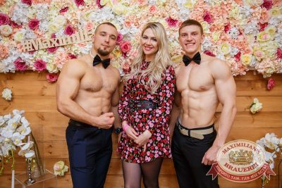 Международный женский день, 7 марта 2018 - Ресторан «Максимилианс» Красноярск - 11