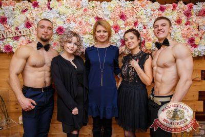 Международный женский день, 7 марта 2018 - Ресторан «Максимилианс» Красноярск - 12
