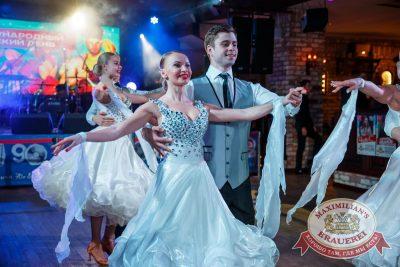 Международный женский день, 7 марта 2018 - Ресторан «Максимилианс» Красноярск - 13