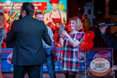 Международный женский день, 7 марта 2018 - Ресторан «Максимилианс» Красноярск - 17