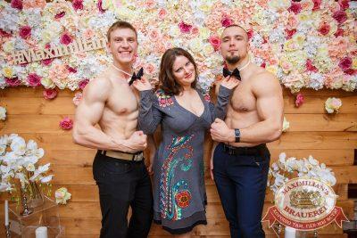 Международный женский день, 7 марта 2018 - Ресторан «Максимилианс» Красноярск - 2