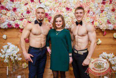 Международный женский день, 7 марта 2018 - Ресторан «Максимилианс» Красноярск - 3