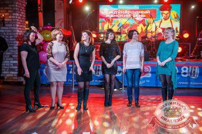 Международный женский день, 7 марта 2018 - Ресторан «Максимилианс» Красноярск - 36