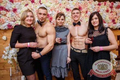 Международный женский день, 7 марта 2018 - Ресторан «Максимилианс» Красноярск - 4