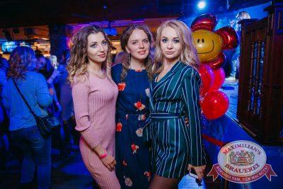 Международный женский день, 7 марта 2018 - Ресторан «Максимилианс» Красноярск - 43