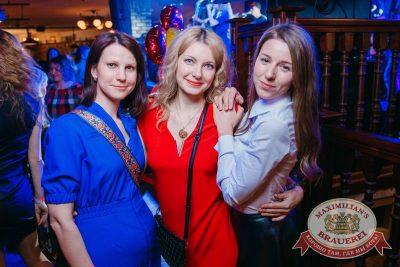 Международный женский день, 7 марта 2018 - Ресторан «Максимилианс» Красноярск - 45