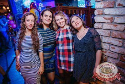 Международный женский день, 7 марта 2018 - Ресторан «Максимилианс» Красноярск - 46