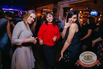 Международный женский день, 7 марта 2018 - Ресторан «Максимилианс» Красноярск - 49
