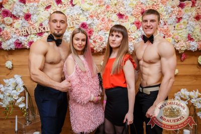 Международный женский день, 7 марта 2018 - Ресторан «Максимилианс» Красноярск - 5