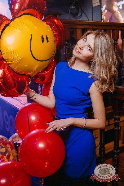 Международный женский день, 7 марта 2018 - Ресторан «Максимилианс» Красноярск - 51