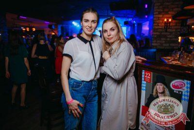 Международный женский день, 7 марта 2018 - Ресторан «Максимилианс» Красноярск - 54