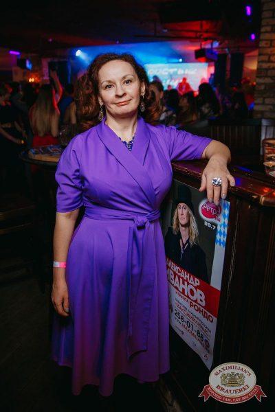 Международный женский день, 7 марта 2018 - Ресторан «Максимилианс» Красноярск - 55