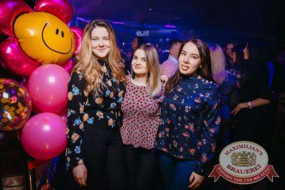 Международный женский день, 7 марта 2018 - Ресторан «Максимилианс» Красноярск - 57