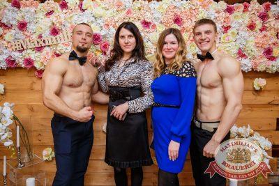 Международный женский день, 7 марта 2018 - Ресторан «Максимилианс» Красноярск - 6
