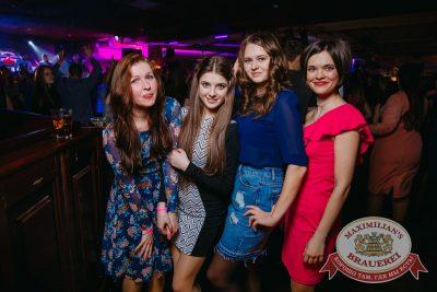 Международный женский день, 7 марта 2018 - Ресторан «Максимилианс» Красноярск - 61