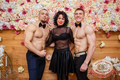 Международный женский день, 7 марта 2018 - Ресторан «Максимилианс» Красноярск - 7