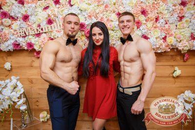 Международный женский день, 7 марта 2018 - Ресторан «Максимилианс» Красноярск - 9
