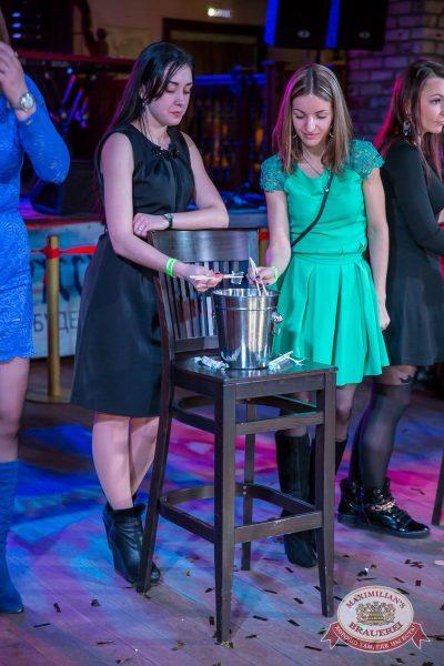 Международный женский день, 8 марта 2017 - Ресторан «Максимилианс» Красноярск - 10