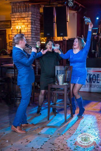 Международный женский день, 8 марта 2017 - Ресторан «Максимилианс» Красноярск - 14