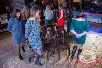 Международный женский день, 8 марта 2017 - Ресторан «Максимилианс» Красноярск - 20