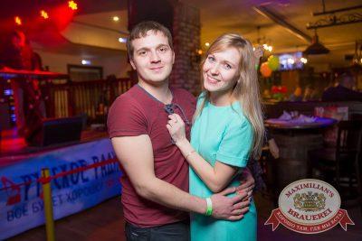 Международный женский день, 8 марта 2017 - Ресторан «Максимилианс» Красноярск - 25